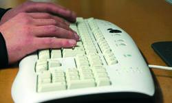 clavier informatique médiatheque
