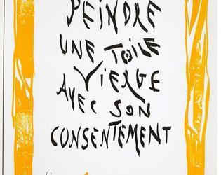 Mots - Peindre une toile vierge avec son consentement, 2007 Lithographie, 37, 5 x 28 cm Archives P. A., Bougival Photo F. Charron
