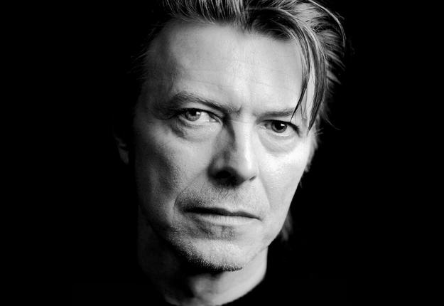 musiconference bowie