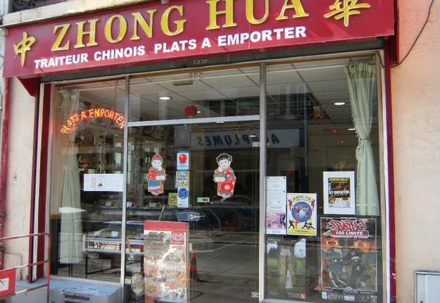 le zhonghua 3